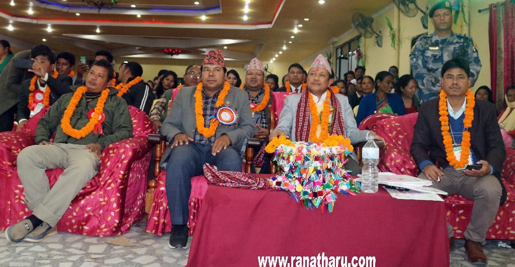 Ranatharu-1