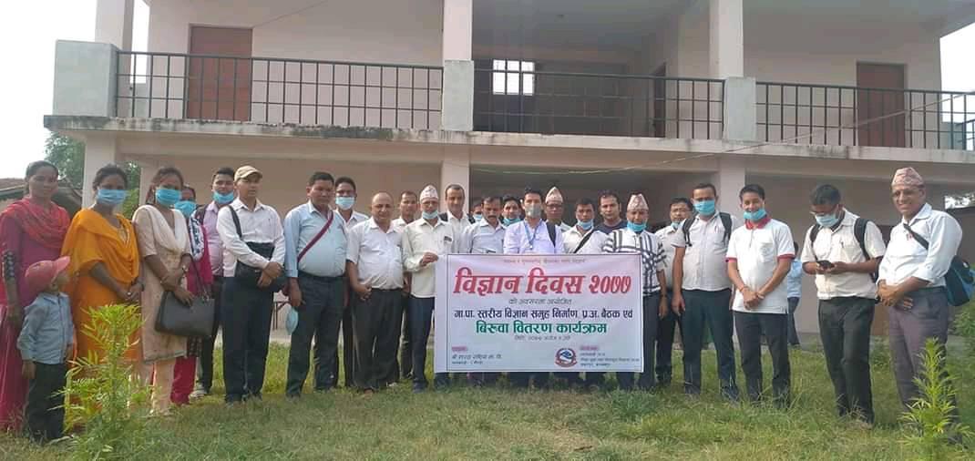 कञ्चनपुरमा विविध कार्यक्रम गरी विज्ञान दिवास मनायो