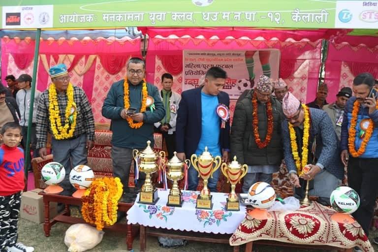 धनगढी १२ मा बृहत फुटवल प्रतियोगिताको उद्घाटन