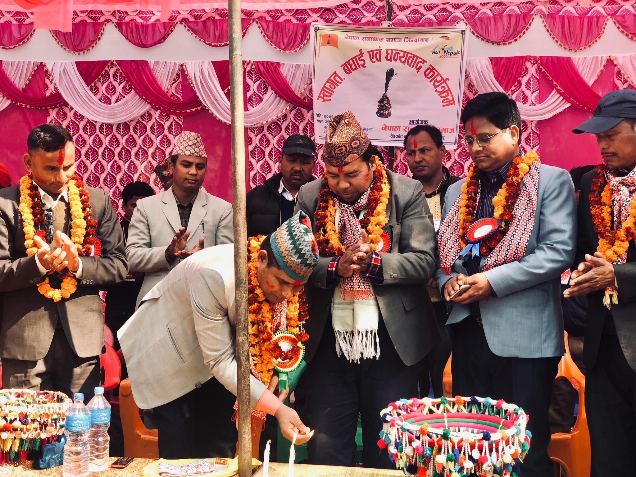 अलग जातमे सुचिकृतसे खुशि , स्वागत करत रानाथारु समुदाय