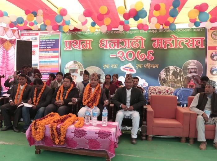 ८माग सहित प्रथम धनगढी महोत्सब २०७६, माननिय नारदमुनि राना द्वारा समुदघाटान