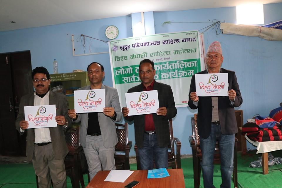 विश्व नेपाली साहित्य महोत्सवक तयारी अन्तिम चरणममे, राष्ट्रपति करंगी उदघाटन