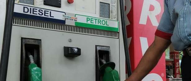 पेट्रोल, डिजेल र मट्टितेलको मूल्य घट्यो