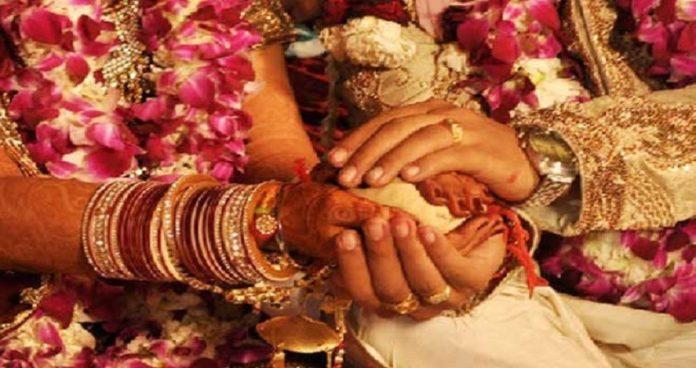 विवाहा एउटा समाजिक नैतिक बन्धनसंगै पवित्र संस्कार पनि…..