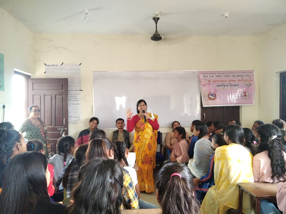 १११ औँ अन्तराष्ट्रिय महिला दिवस  लैगिक समानता र महिला हिँसा न्युनिकरणका लागि  विद्यार्थीसंग अन्तरक्रिया