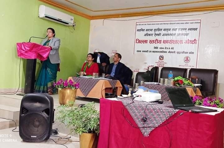 सुदूरपश्चिम प्रदेशसभाले सुरक्षित मातृत्व तथा प्रजनन स्वास्थ्य अधिकार ऐन ल्याउने :उपसभामुख बडाल