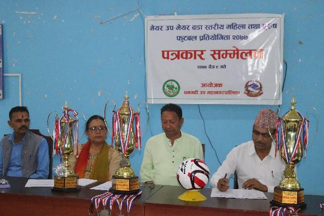 धनगढीमा मेयर, उप–मेयर कप फुटवल प्रतियोगिताको तयारी पुरा