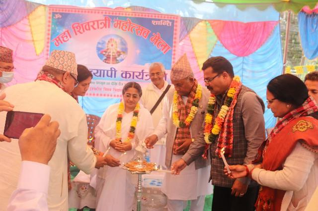 ब्रम्ह्मा कुमारी ईश्वरीय विश्व विद्यालयद्धारा शिवरात्री महोत्सवको आयोजना