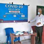 दलित महिला अधिकार मंचद्धारा गौरीगंगा नगरपालिकामा कोभिड सहायता कक्ष स्थापना