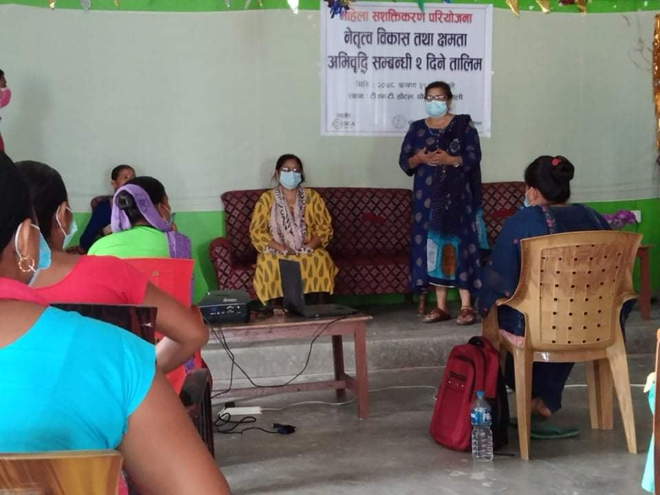 महिलाको नेतृत्व विकास तथा क्षमता अभिवृद्धि तालिम शुरु