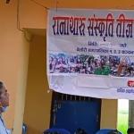 रानाथारू संस्कृति तिज २०७८ कार्याक्रम सम्पन्न भअाै हए