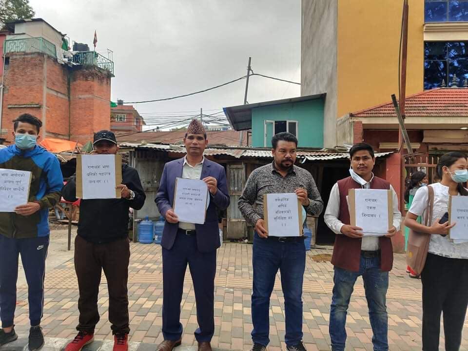 भाषा आयोगको प्रतिवेदनप्रति असहमति जनाउदै रानाथारूहरू काठमाडौँमा प्रदर्शन गर्दै