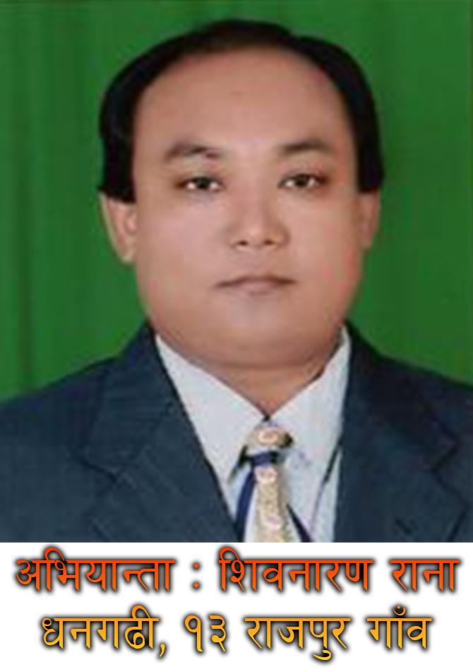 shvnaraya