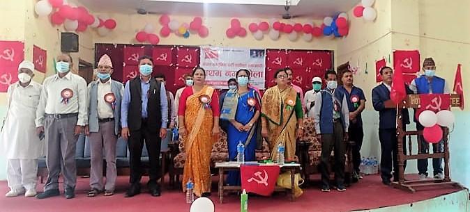 नेकपा समाजवादीको धनगढी नगर भेलाबाट १०१ सदस्यी